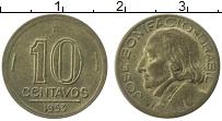 Изображение Монеты Бразилия 10 сентаво 1953 Латунь XF