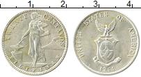 Изображение Монеты Филиппины 20 сентаво 1944 Серебро XF+ Американская админис