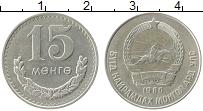 Изображение Монеты Монголия 15 мунгу 1980 Медно-никель UNC-