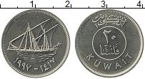 Изображение Монеты Кувейт 20 филс 1997 Медно-никель UNC-