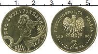 Изображение Монеты Польша 2 злотых 2006 Латунь UNC- Иван Купала
