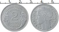 Изображение Монеты Франция 2 франка 1959 Алюминий XF
