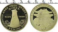 Изображение Монеты Северная Корея 20 вон 2005 Латунь Proof Башня (Cлаб Централь