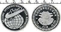 Изображение Монеты Северная Корея 20 вон 2017 Серебро Proof