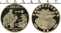 Изображение Монеты Северная Корея 5 вон 2016 Латунь Proof Уборка урожая (Cлаб
