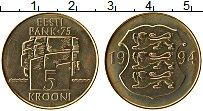 Изображение Мелочь Эстония 5 крон 1994 Латунь UNC 75-летие Национально