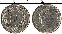 Изображение Монеты Швейцария 20 рапп 1969 Медно-никель XF