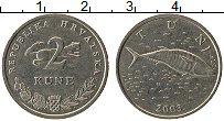 Изображение Монеты Хорватия 2 куны 2003 Медно-никель XF