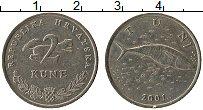 Изображение Монеты Хорватия 2 куны 2001 Медно-никель XF