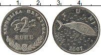 Изображение Монеты Хорватия 2 куны 2007 Медно-никель UNC-