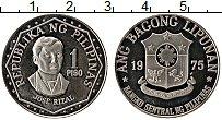 Изображение Монеты Филиппины 1 песо 1975 Медно-никель Proof- Хосе Ризал