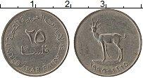 Изображение Монеты ОАЭ 25 филс 1998 Медно-никель XF