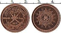 Продать Монеты Оман 10 байз 2015 Бронза