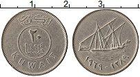 Изображение Монеты Кувейт 20 филс 1969 Медно-никель XF