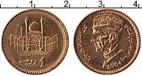 Изображение Монеты Пакистан 1 рупия 2004 Бронза UNC-