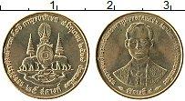Изображение Монеты Таиланд 25 сатанг 1996 Латунь UNC-