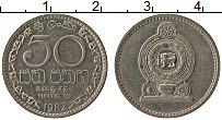 Изображение Монеты Шри-Ланка 50 центов 1982 Медно-никель XF