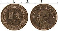 Изображение Монеты Тайвань 1 юань 1999 Бронза UNC- Чан Кайши