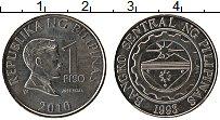 Изображение Монеты Филиппины 1 писо 2010 Медно-никель UNC- Хосе Рисаль