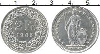 Изображение Монеты Швейцария 2 франка 1963 Серебро UNC-