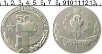 Изображение Значки, ордена, медали СССР Медаль 1976 Алюминий UNC 50 лет профсоюзам Та