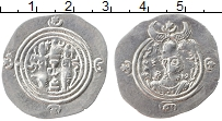 Изображение Монеты Иран Сасаниды 1 драхма 0 Серебро XF