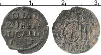 Продать Монеты Бранденбург - Пруссия 1 солид 1695 Серебро