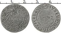 Продать Монеты Бранденбург - Пруссия 1 грош 1539 Серебро
