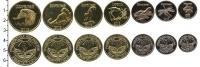 Изображение Наборы монет Россия Ингушетия 2013 2013  UNC В наборе 7 монет ном