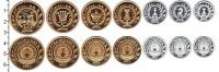 Изображение Наборы монет Россия Калмыкия 2013 2013  Proof В наборе 7 монет ном
