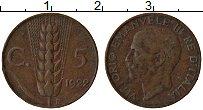 Изображение Монеты Италия 5 сентесим 1922 Бронза XF