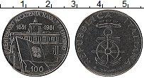 Изображение Монеты Италия 100 лир 1981 Сталь UNC- 100 лет Морской Акад