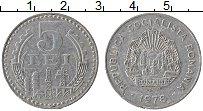 Изображение Монеты Румыния 5 лей 1978 Алюминий XF
