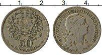 Изображение Монеты Португалия 50 сентаво 1958 Медно-никель XF
