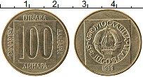 Продать Монеты Югославия 100 динар 1989 Латунь