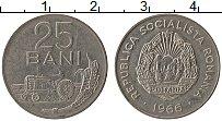 Изображение Монеты Румыния 25 бани 1966 Медно-никель XF