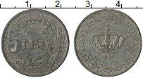 Изображение Монеты Румыния 5 лей 1942 Цинк XF- Немецкая оккупация