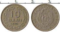 Изображение Монеты Румыния 10 бани 1955 Медно-никель XF