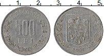 Изображение Монеты Румыния 500 лей 2000 Алюминий XF