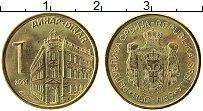 Изображение Монеты Сербия 1 динар 2014 Латунь UNC-