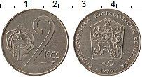 Продать Монеты Чехословакия 2 кроны 1990 Медно-никель