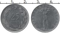 Изображение Монеты Турция 25 куруш 1962 Медно-никель XF