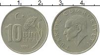 Изображение Монеты Турция 10000 лир 1996 Латунь XF