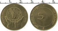 Изображение Монеты Словения 5 толаров 1995 Латунь UNC- 50 лет ФАО