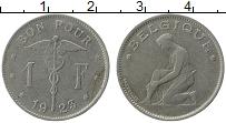 Изображение Монеты Бельгия 1 франк 1923 Медно-никель XF