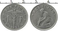 Изображение Монеты Бельгия 1 франк 1934 Медно-никель XF