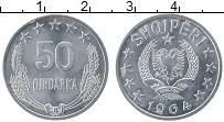 Изображение Монеты Албания 50 киндарка 1964 Алюминий UNC-