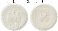 Продать Монеты Германия : Нотгельды 75 пфеннигов 1922