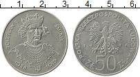 Изображение Монеты Польша 50 злотых 1981 Медно-никель XF Болеслав II Смелый
