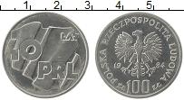 Изображение Монеты Польша 100 злотых 1984 Медно-никель UNC- 40 лет ПНР